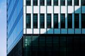 Modern financial office building — Stock Photo
