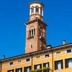 Lamberti Tower - Verona Italy — Stock Photo #53657491