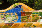 Ceramic Bench Park Guell - Barcelona Spain — Photo