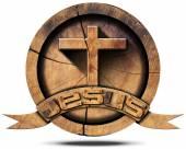 Jesus - Wooden Icon with Cross — Stock Photo