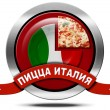 Постер, плакат: Italy Pizza in Russian Language