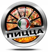 Italy Pizza - Metal Icon in Russian Language — Stock Photo