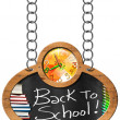 Back to School - Blackboard with Chain — ストック写真 #72649549