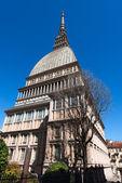 Mole Antonelliana - Torino Italy — Foto de Stock