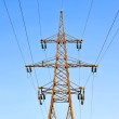 High voltage electric line — Stock Photo #63765811