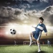 Young football champion — Stock Photo #75473877