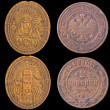 Two Old Russian Coins on a Black Background. — Stock Photo #53075015