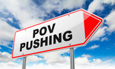 Pov Pushing on Red Road Sign. — Stock Photo