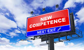 New Competence on Red Billboard. — Stock Photo