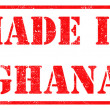 Постер, плакат: Made in Ghana on Rubber Stamp