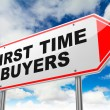 First Time Buyers on Red Road Sign. — Stock Photo #56850531
