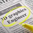 Graphics 3D Engineer Vacancy in Newspaper. — Foto de Stock   #57087417