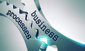 Business Processes on the Gears. — Stock Photo