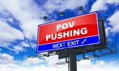 Pov Pushing on Red Billboard. — Stock Photo