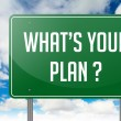 ������, ������: Whats Your Plan on Green Highway Signpost