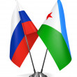 Russia and Djibouti - Miniature Flags. — Stock Photo #68177165