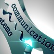 Communication Systems on Metal Gears. — Stock Photo #68705101