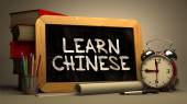Learn Chinese - Chalkboard with Hand Drawn Text. — Stock Photo