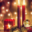 Christmas Ambiance — Stock Photo #57739673