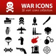 War icons — Stock Vector #57097409