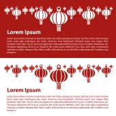 Banners with chinese lantern — Stock Vector