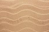 Summer inscription on the wavy sand — Stock Photo
