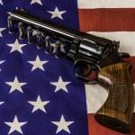 Handgun — Stock Photo #77503842
