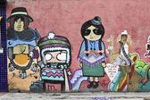 Mural on wall in Sao Paulo — Stock Photo