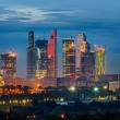 Moscow City — Stock Photo #77684156