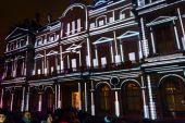 Festival of lights in Lyon — Stock Photo