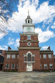 Independence Hall in Philadelphia — Stock Photo
