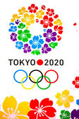 Poster of 2020 Summer Olympics — Stock Photo