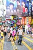 HONG KONG , CHINA - AUG 10 : Mongkok shopping street on August 1 — Stock Photo