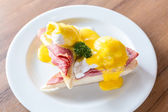 Eggs Benedict Ham — Stock Photo