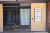Japanese interior — Stock Photo