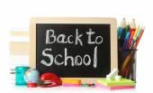 Cancelleria scuola — Foto Stock