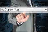 Businessman pushing virtual search bar with copywriting word — Stock Photo