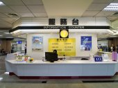 Information Counter in Taipei Songshan Airport — Stock Photo