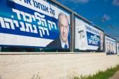 A set of street campaign billboards for Israeli governing party  — Stock Photo
