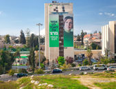 Large billboard of Israeli left party called Meretz on a buildin — Stock Photo