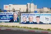 Set of billboards for Netanyahu — Stock Photo