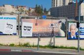 Various elections billboards in Jerusalem — Stock Photo