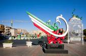 Dove of Peace Monument in the colors of the Iranian flag — Stockfoto
