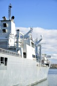Naval auxiliary ship in the bay. — Stock Photo