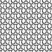 Black and White Pi Symbol Repeat Pattern Background — Stock Photo