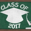 Class of 2017 Message — Stock Photo