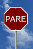 Pare Sign — Stock Photo