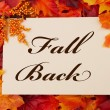 Fall Back — Stock Photo #56485521