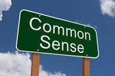 Common Sense Sign — Stock Photo