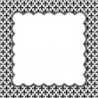 Black and White Fleur De Lis Pattern Textured Fabric with Embroi — Stock Photo #62980279